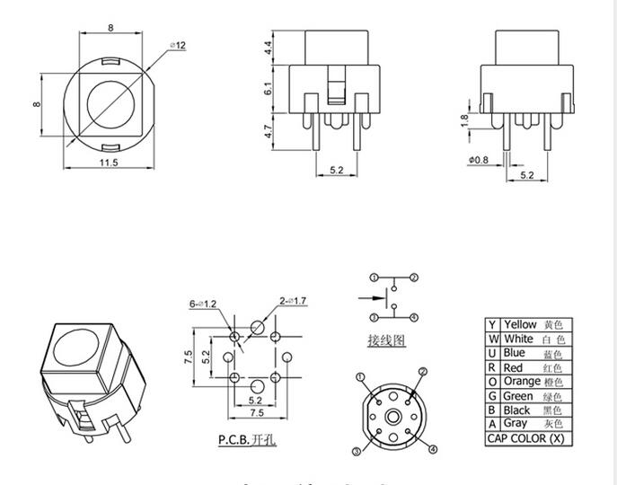 12mm Tactile Momentary Switch(图1)